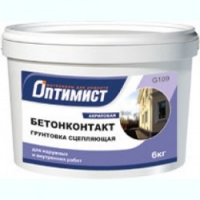 Бето-контакт Оптимист 3кг